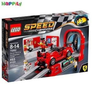 لگو Speed فراری و مرکز تعمیرگاهی 75882