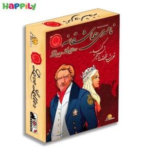 بازی فکری نامه عاشقانه 1588