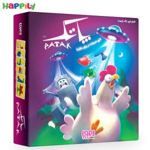 بازی سرعتی پاتک هوپا 4006