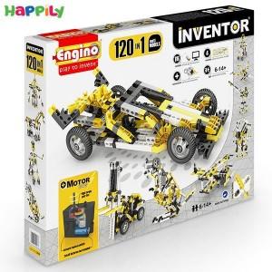 ساختنی engino موتوردار 120 در 1 مدل 12030