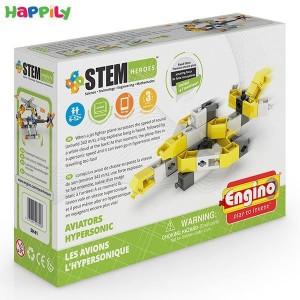 ساختنی engino ماشین هایپرسونیک SH41