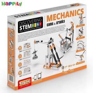 ساختنی engino اِستم بادامک و میل لنگ STEM04
