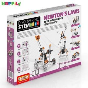 ساختنی engino اِستم قوانین نیوتن STEM07