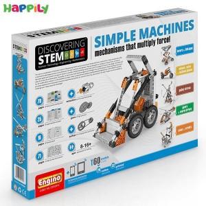 ساختنی engino اِستم ماشین های ساده STEM40