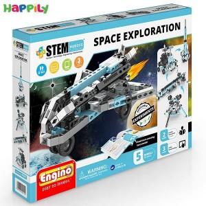 ساختنی 5 در 1 engino  اکتشافات فضایی STH51
