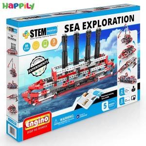 ساختنی 5 در 1 engino اکتشافات دریا STH71
