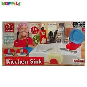 سینک ظرفشویی آشپزخانه redbox ردباکس 21220