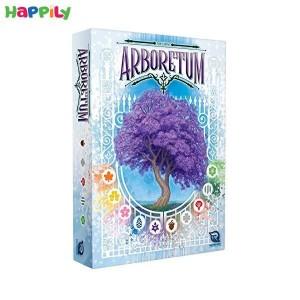 باغ موزه  arboretum 10004