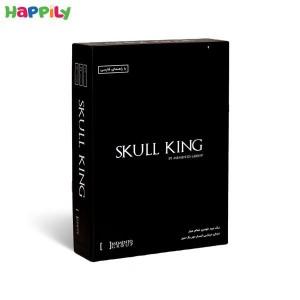 بازی فکری skull king اسکال کینگ 10002