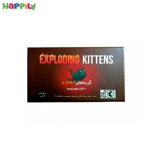 گربه های انفجاری با کارت های توسعه 10018 exploding kittens