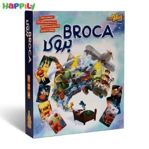 بازی فکری بروکا 10040 broca