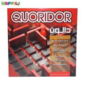 بازی فکری quoridor دالون 10022