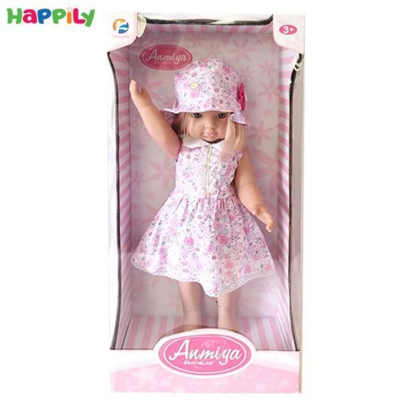عروسک آمیا لباس و کلاه صورتی 66812