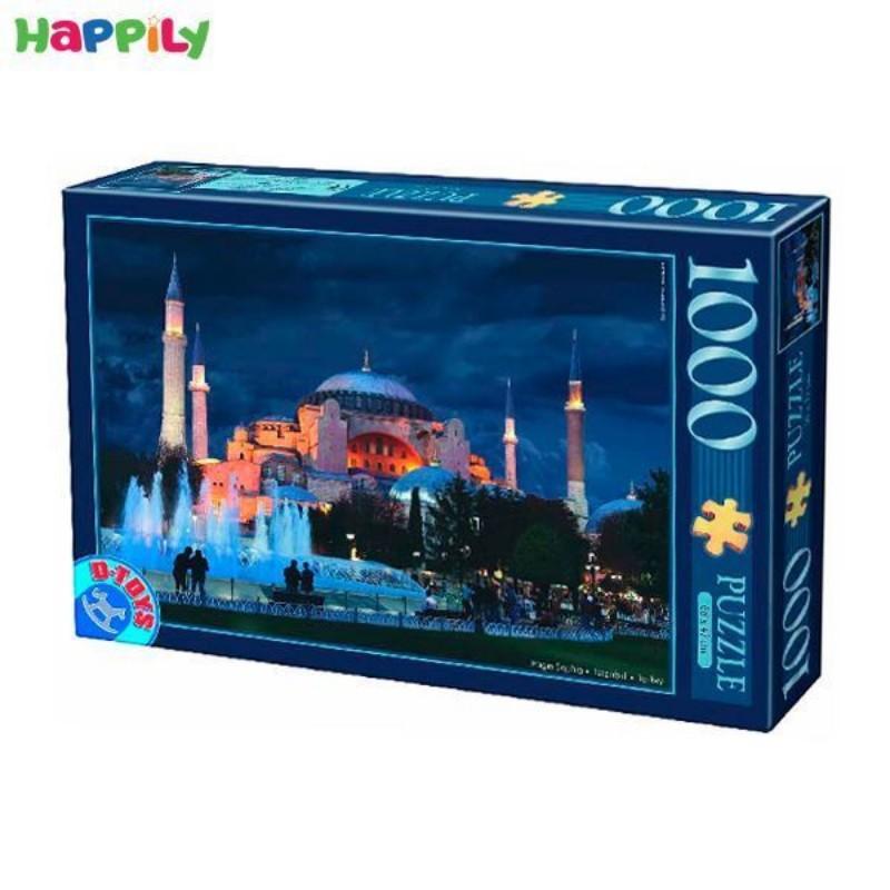 پازل D-Toys طرح عکس مسجد ایاصوفیه ترکیه 64301NL11