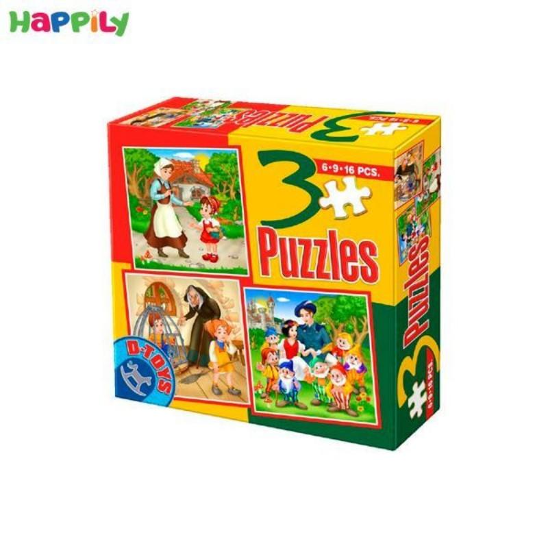 پازل D-Toys داستان های کلاسیک 3 در 1 50922BS07