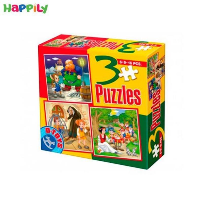پازل D-Toys داستان های کلاسیک 3 در 1 50922BS08