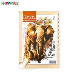 دفتر نقاشی فیلی 20 برگ مومی 38520