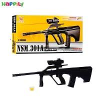 اسلحه لیزری 301