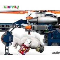 لگو هلیکوپتر اونجرز lari لاری 11507